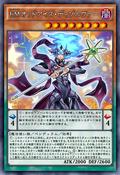 PerformapalOddEyesDissolver-JP-Anime-AV