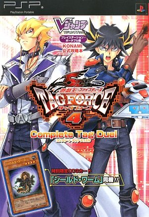 Yu-Gi-Oh! 5D's Tag Force 4 Complete Tag Duel promotional card