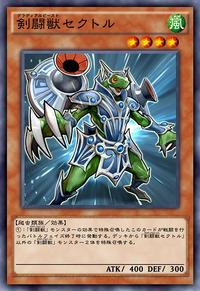 GladiatorBeastSecutor-JP-Anime-AV