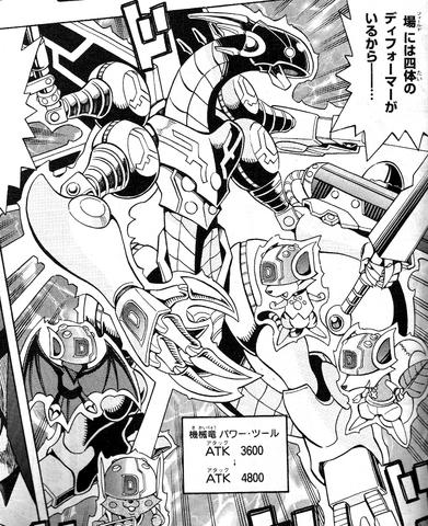 File:MorphtronicMasterArm-JP-Manga-5D-NC.png