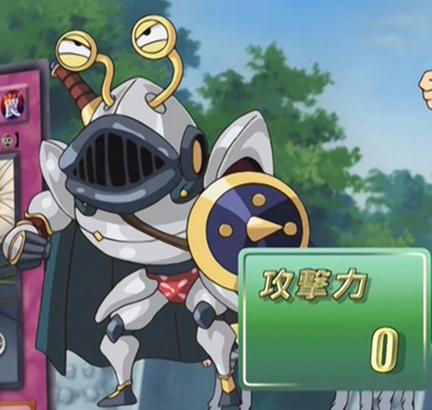 File:OjamaKnight-JP-Anime-GX-NC.png