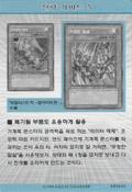 StrategyCard5-DP04-KR