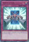 CounterGate-MVP1-KR-UR-1E