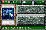 MetalGuardian-DDM-IT-VG