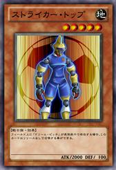 TopScorer-JP-Anime-ZX