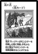 HiddenSoldiers-JP-Manga-DM