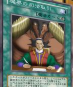 SinisterJustice-JP-Anime-DM