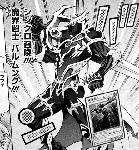 File:UnderworldFighterBalmung-JP-Manga-DZ-NC.png