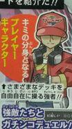 Yu-Gi-Oh! Zexal Clash Duel Carnival