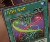 DimensionXyz-KR-Anime-AV