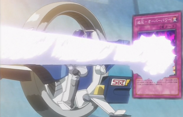 File:Overpower-JP-Anime-5D-NC.png