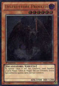 ProphecyDestroyer-REDU-IT-UtR-1E