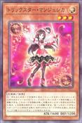TrickstarLycoris-JP-Anime-VR
