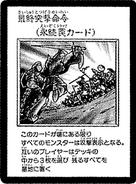 FinalAttackOrders-JP-Manga-DM