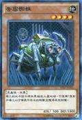 InformerSpider-SP03-TC-C