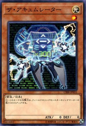 TheAccumulator-CIBR-JP-C