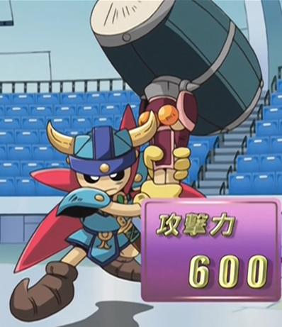 File:ArmorBreaker-JP-Anime-GX-NC-2.png