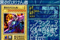 File:DarkSage-GB8-JP-VG.png
