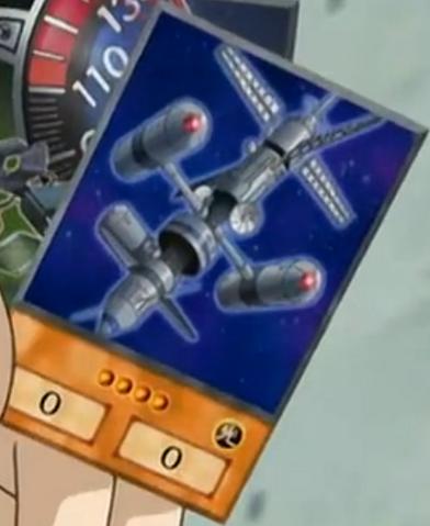 File:SatelliteBase-EN-Anime-GX.png