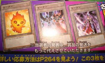 V Jump Edition 2 Token Pack