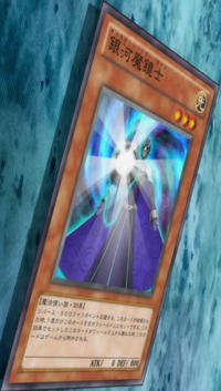 GalaxyMirrorSage-JP-Anime-ZX