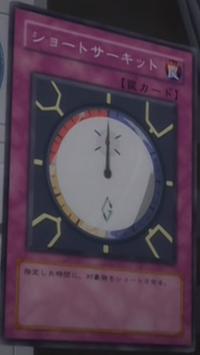 ShortCircuit-JP-Anime-GX