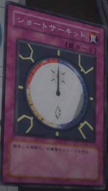 File:ShortCircuit-JP-Anime-GX.png