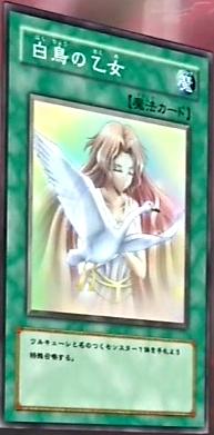 SwanMaiden-JP-Anime-DM