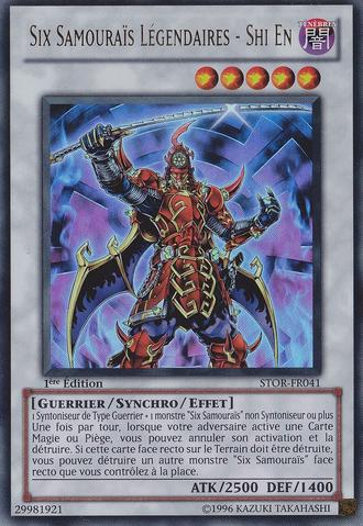 File:LegendarySixSamuraiShiEn-STOR-FR-UR-1E.png