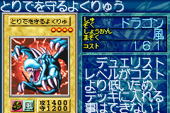 File:WingedDragonGuardianoftheFortress1-GB8-JP-VG.png