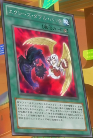 File:XyzDoubleBack-JP-Anime-ZX.png