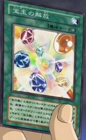 CrystalRelease-JP-Anime-GX