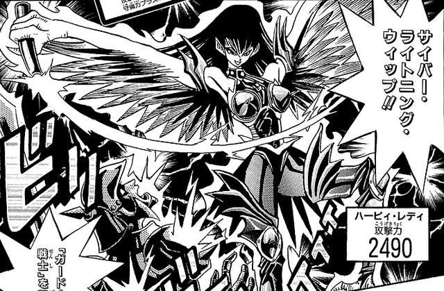 File:CyberBondage-JP-Manga-DM-NC.png