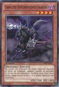 DoomcaliberKnight-BP01-SP-C-1E