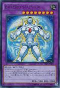 ElementalHEROTerraFirma-SPRG-JP-SR