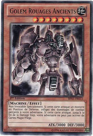 File:AncientGearGolem-BP01-FR-R-1E.png
