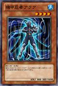 AquaArmorNinja-JP-Anime-ZX