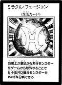 MiracleFusion-JP-Manga-GX