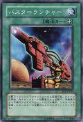 BusterRancher-EE1-JP-C