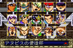File:DDM Anubis'sDiscipleCup.jp.png