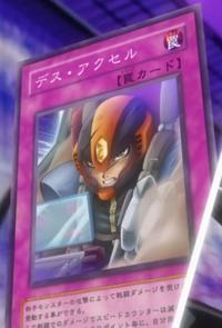 DesAccelerator-JP-Anime-5D