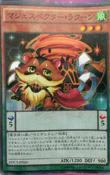 MajespecterRaccoonBunbuku-DOCS-JP-OP