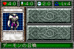 File:SummonedSkull-DDM-JP-VG.png