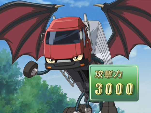 File:Truckroid-JP-Anime-GX-NC-2.png