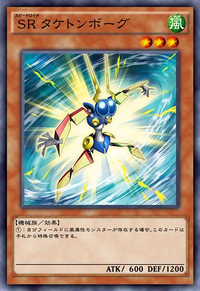 SpeedroidTaketomborg-JP-Anime-AV