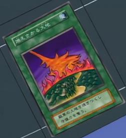 BurningLand-JP-Anime-DM