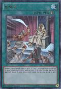 Rebellion-MP01-KR-MLUR-1E
