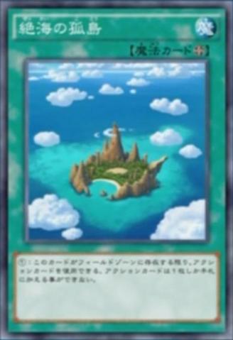 File:CalamityCove-JP-Anime-AV.png