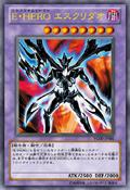 ElementalHEROEscuridao-YG09-JP-OP