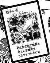 File:LightningBlade-JP-Manga-R.jpg